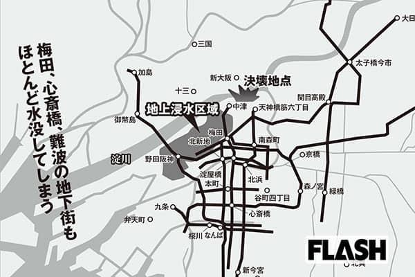 大水害で「すぐ沈む駅」「沈まない駅」大阪編