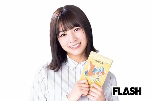 【乃木坂文庫】北野日奈子と一緒に過ごす、この夏の1冊