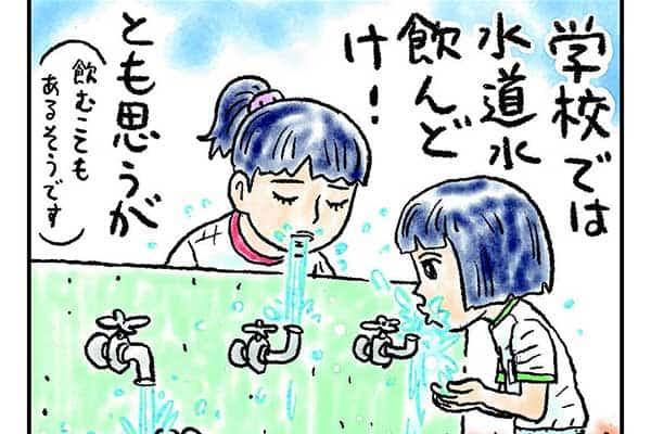 麦茶党の「吉田戦車」つい浮気した柿の葉茶がなくならない