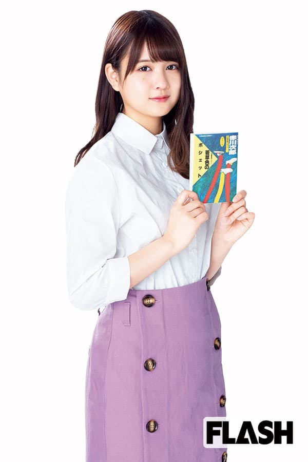 【乃木坂文庫】中村麗乃と一緒に過ごす、この夏の1冊