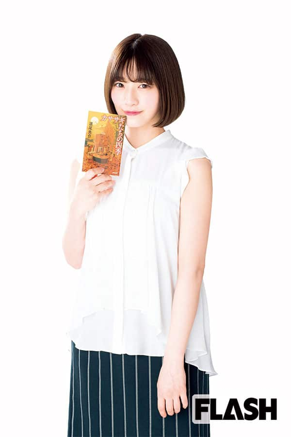 【乃木坂文庫】中田花奈と一緒に過ごす、この夏の1冊