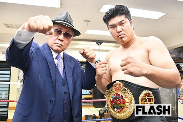 男・山根明、ボクシング新団体設立宣言「この子に賭ける!」