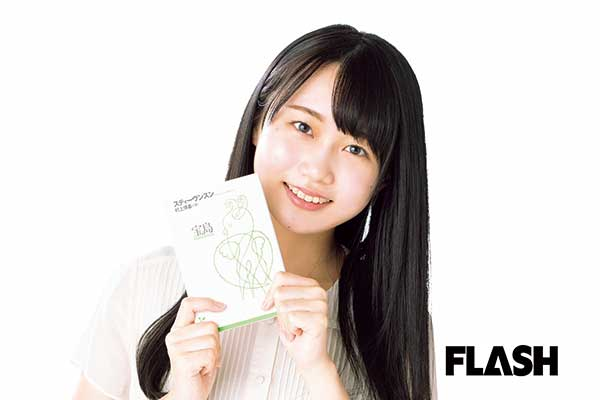 【乃木坂文庫】矢久保美緒と一緒に過ごす、この夏の1冊