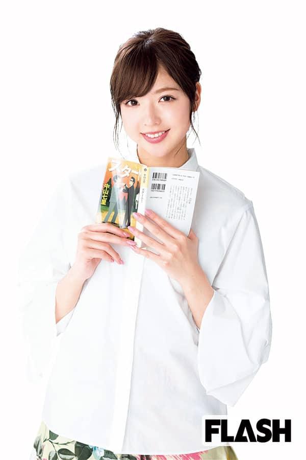 【乃木坂文庫】和田まあやと一緒に過ごす、この夏の1冊