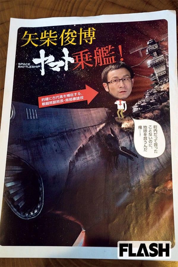 矢柴俊博が語る俳優人生「常盤貴子さんと対峙したときは燃えた」