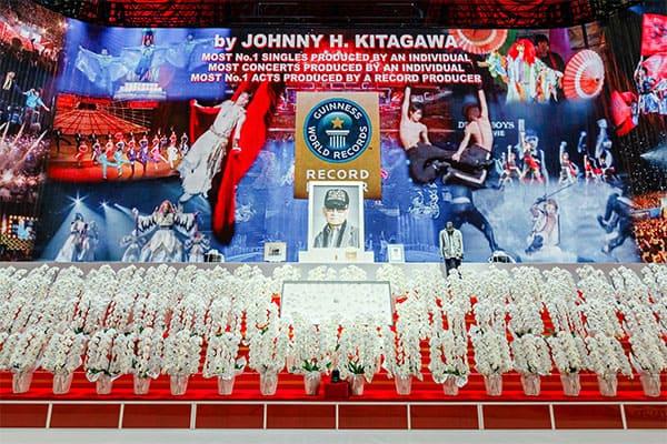 ジャニー喜多川「お別れの会」二次会はカラオケだった
