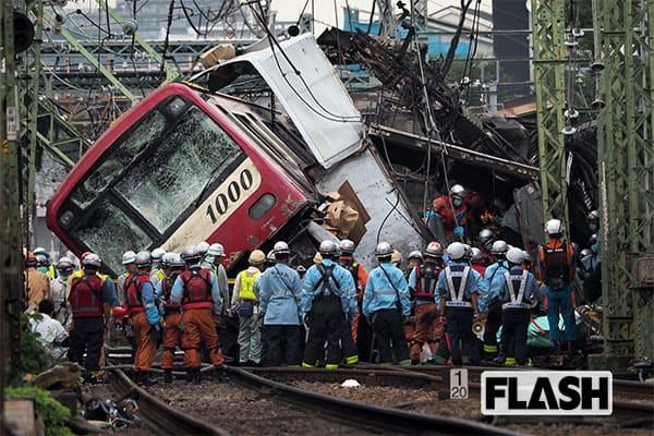 京浜急行「衝突脱線」事故、生死を分けた「3つの幸運」