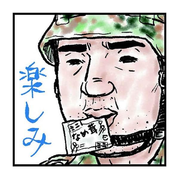 妻の故郷で買い物「吉田戦車」個別包装のなめ茸にウキウキ