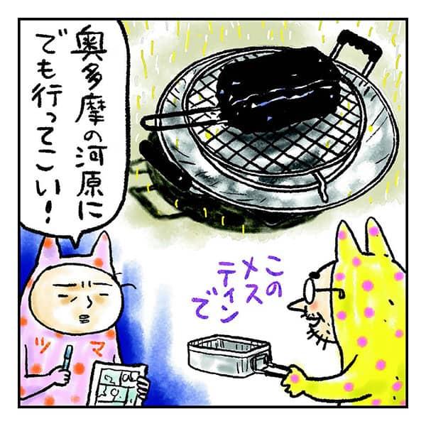 ステンレス中華鍋の反射光でお湯は沸くのか…吉田戦車が実験