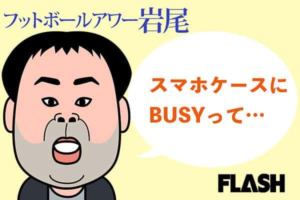 フット後藤&岩尾、一番の友達からコンビになってギスギス