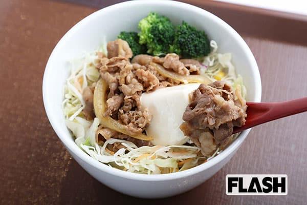 外食チェーンでの野菜摂取作戦、第1位はすき家の「牛丼ライト」