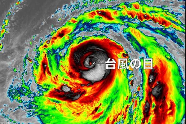 過去最大級の「台風19号」台風の目も巨大化する