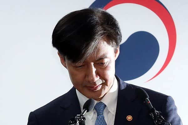 疑惑が尽きない韓国の「たまねぎ男」ついに法務大臣を辞任