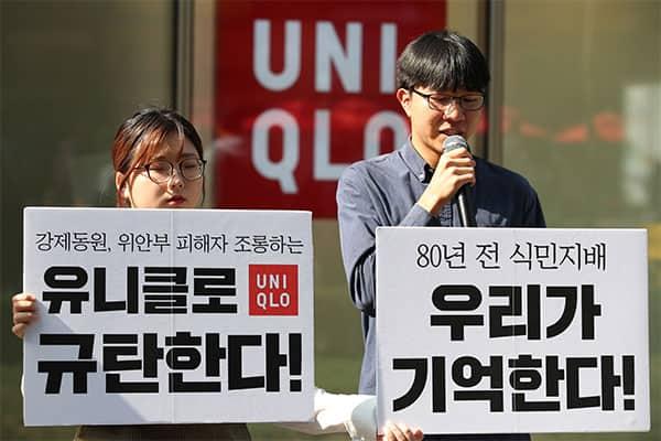 韓国チョグク元法相、「息子がユニクロ製品を着ている」と大炎上