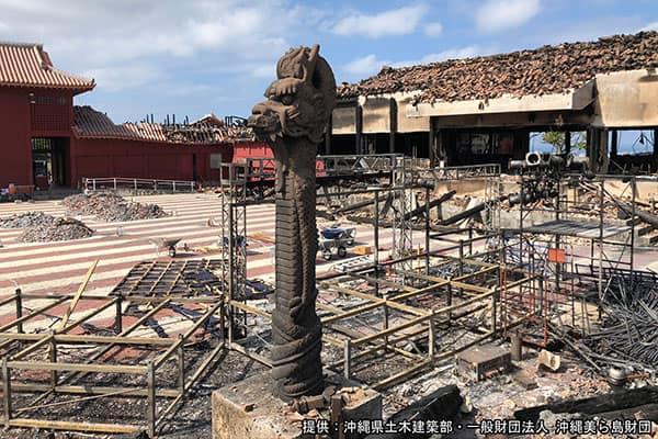 ここまでひどい首里城…「炎上前」と「炎上後」を写真で検証