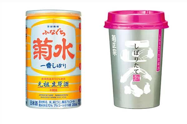 日本酒ソムリエが厳選「至高のカップ酒」この2本は飲んどけ!
