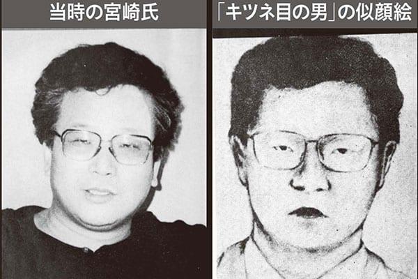 宮崎学×寺澤有「グリコ・森永事件『キツネ目の男』の正体」