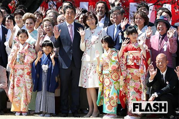 「桜を見る会」偽造招待状で参加した「お水の女王」