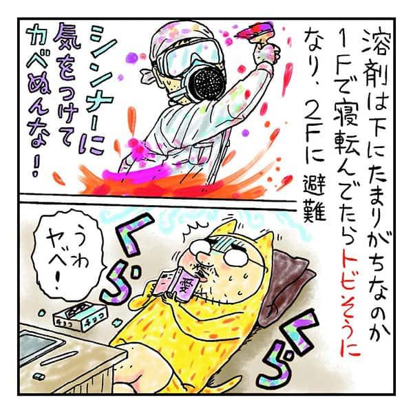 吉田戦車、職人さんにおやつを出して知った「甘さの適材適所」