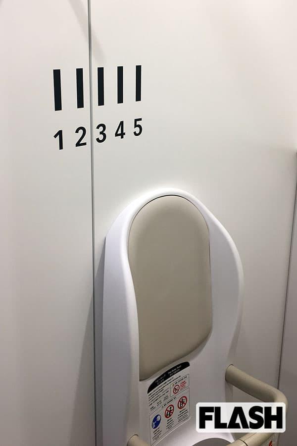 新国立競技場「男女共用トイレ」だけに描かれた「数字」の秘密