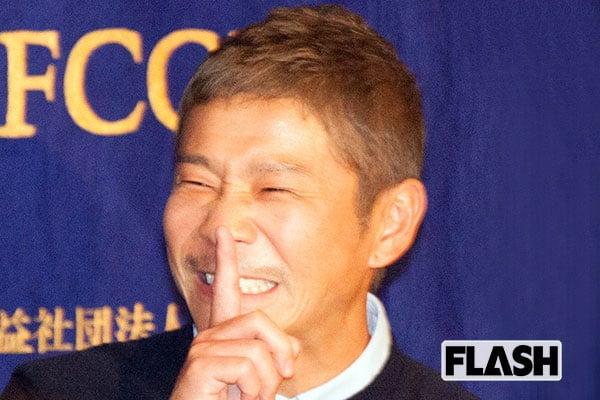 前澤友作、1000億円記帳動画への批判は「10人いれば1~2人」
