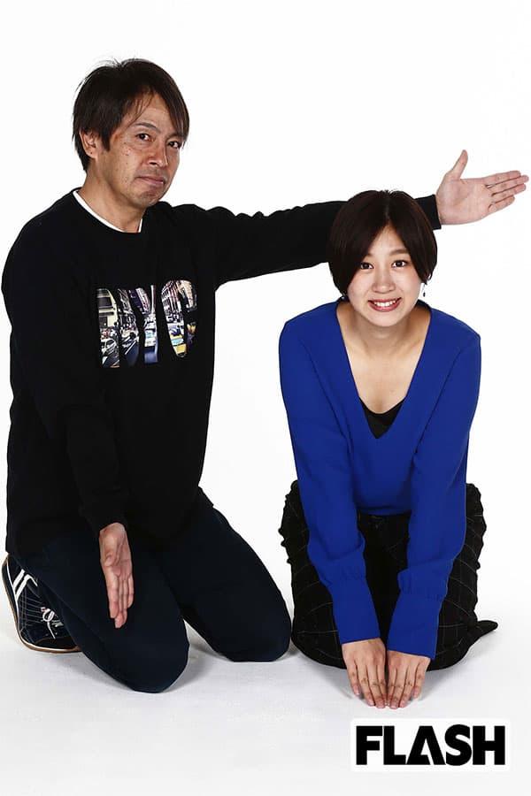 【ナンバーズ4】出萌クンの萌え予想(1月7日~1月13日)
