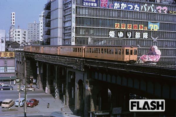 秘蔵カラー写真で見る「60年前の日本」渋谷はいつも工事中