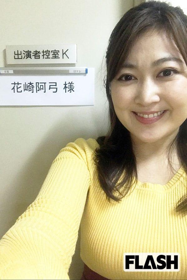 フリーアナ花崎阿弓「テレビ局の楽屋あいさつって難しい」