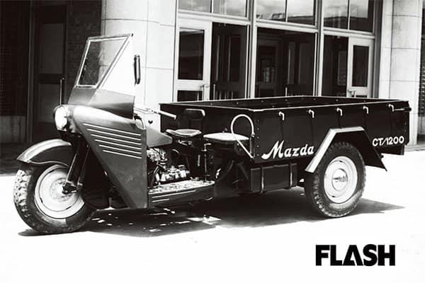 始まりは三輪トラック…創業100年「マツダ」のデザイン秘話
