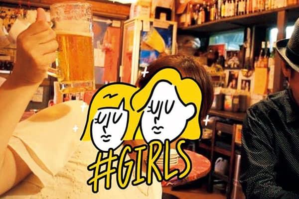 #ビール #飲めるようになった #苦手なものを克服してくれて感謝 「いままでは、カクテルとか甘いお酒しか飲めなかったけど、やっとビールを飲めるようになって。SNSでは、『彼氏のおかげ』ということにしてるけど、じつは隣に写ってるセフレのおかげ(笑)」(珠代さん(仮名、23)生花店勤務)