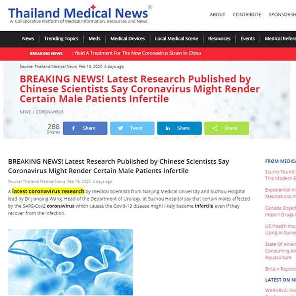 新型肺炎、タイ医療サイトが報じた「感染者に不妊リスク」