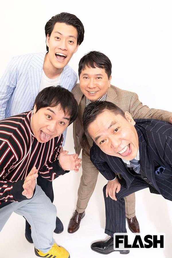 爆笑問題×霜降り明星、「お笑い第七世代」について徹底討論!