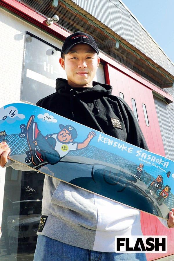 東京五輪スケートボード「笹岡建介」痛みには強いんです(笑)
