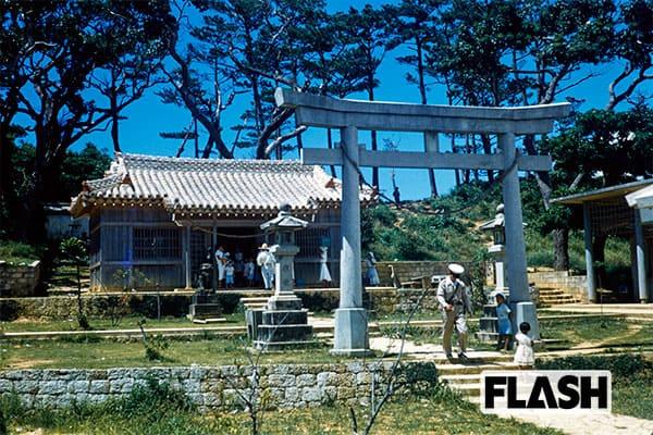 秘蔵カラー写真で見る「60年前の日本」沖縄
