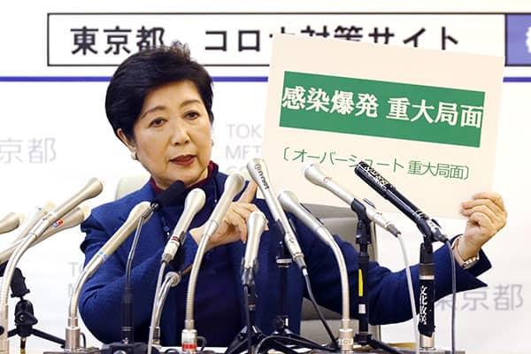銀行、小売、配送の対応は…東京ロックダウンに備えよ