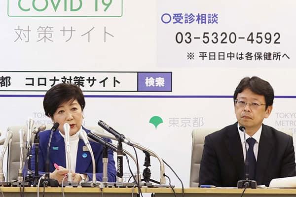 小池百合子、国政復帰で首相へ…都政を継ぐのはコロナ医師
