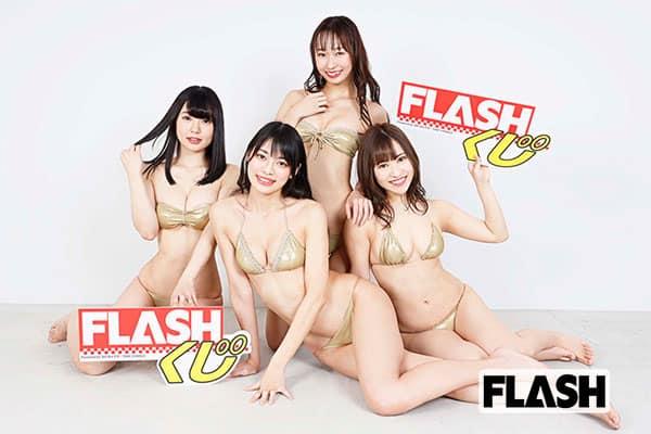 FLASHくじ ミスFLASH2020が「本気で143万円を当てます!」