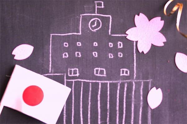 かつて慶応大学は8月入学…なぜ日本は「4月入学」になったのか