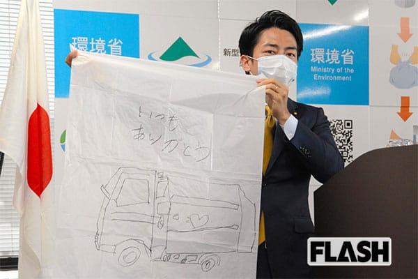小泉進次郎、産廃業者に出した「ポエムな手紙」に失笑の声