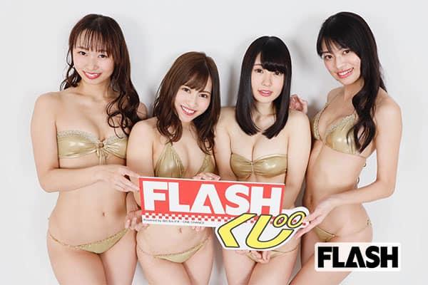 FLASHくじ、ついに143万円の当選者が出た!!!
