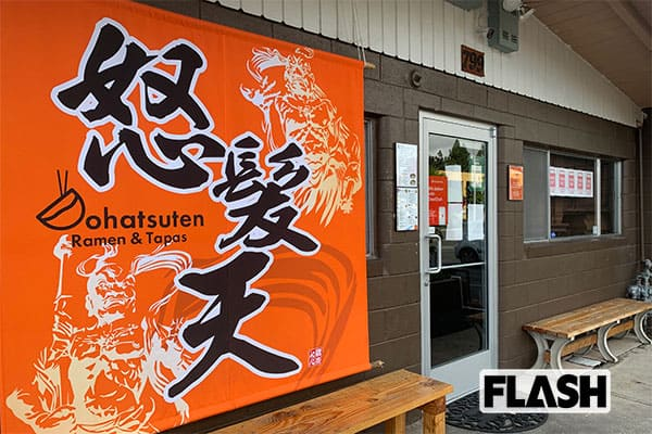 フェイスブック創業者、ラーメン店と寿司屋に巨額の寄付