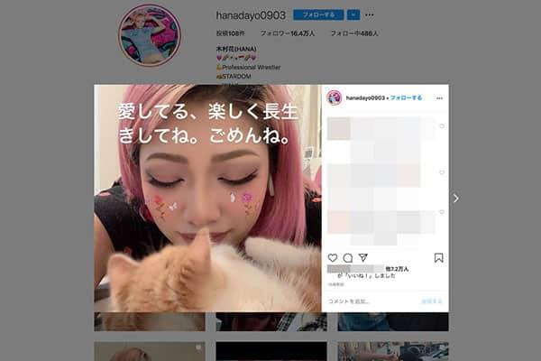 『テラスハウス』木村花さんに追悼の声「泣くに泣けないぞ」