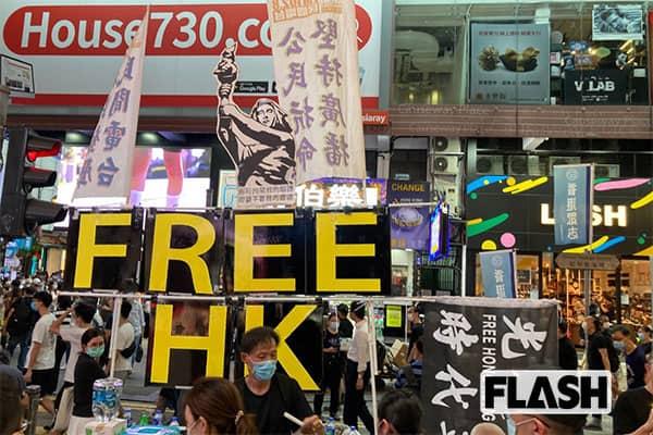香港の自由を訴える団体