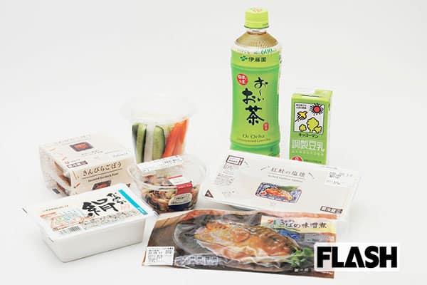 武田双雲の症例に学ぶ「胆石症の予防」コンビニ食でも対策可能