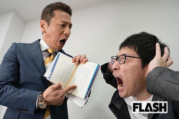 上田晋也、元運転手・浜ロンの「ダ名言」に「教育上、問題だわ!」