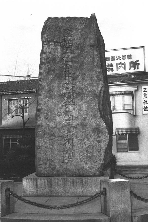 47都道府県「おらが村の偉人伝」大阪府・安井道頓