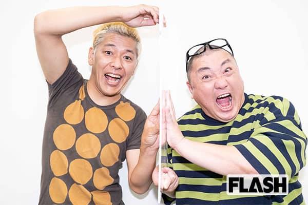 田村亮、山本圭壱と加藤浩次の「ボス度」の違いを明かす