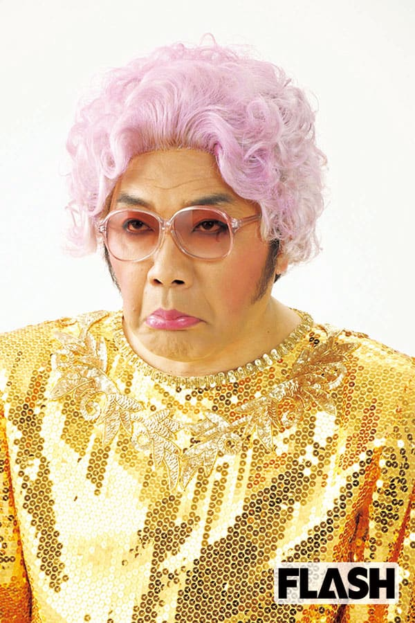 コロッケの「ものまね写真館」淡谷のり子・島倉千代子・美空ひばり