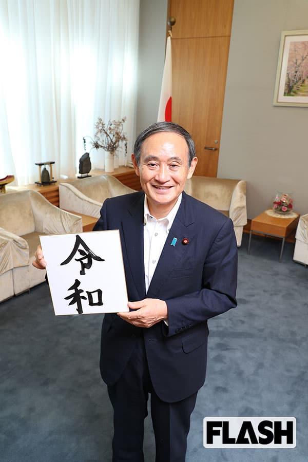 47人いる二階派も合流で…「次期総理」は菅義偉に決まる