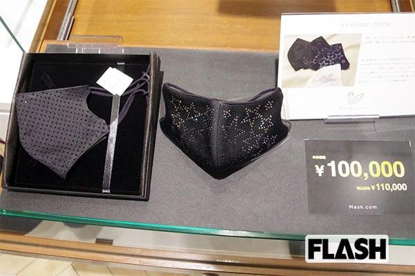 新規開店したマスク専門店、最高額は「スワロフスキー」10万円